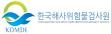 한국해사위험물검사원